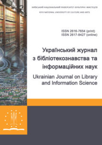 SCDA19 – Scientific Сommunication in the Digital Age